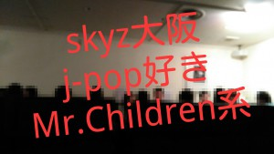 J-POP好きMr.children系